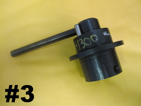 "Industrial, Possibly Pneumatic Lever : See photographs for measurements.  ""BTT-1300"""