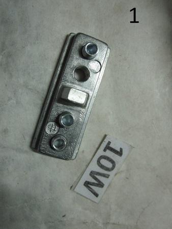 terminal : 40mm x 15mm none