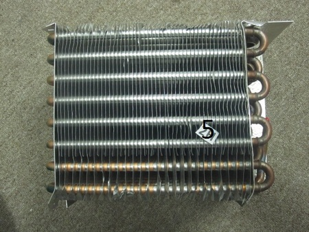 Help Identify This coolant radiator : 8x12x6 none