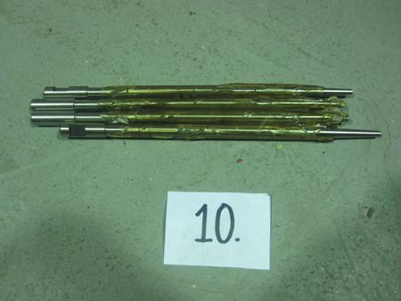 Medium img 4092