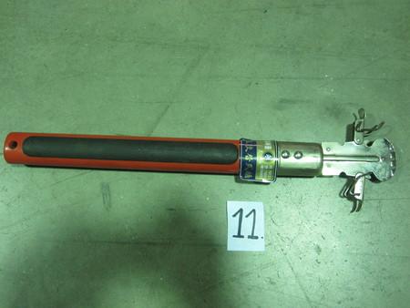 Medium img 5310
